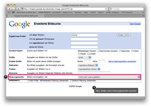 googleimage_screen
